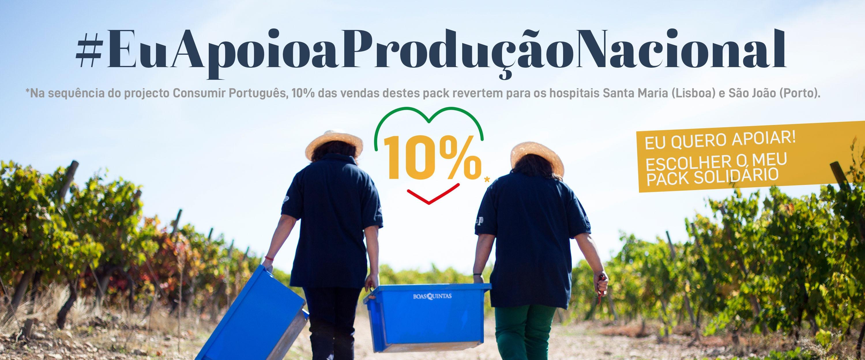 eu apoio a producao nacional